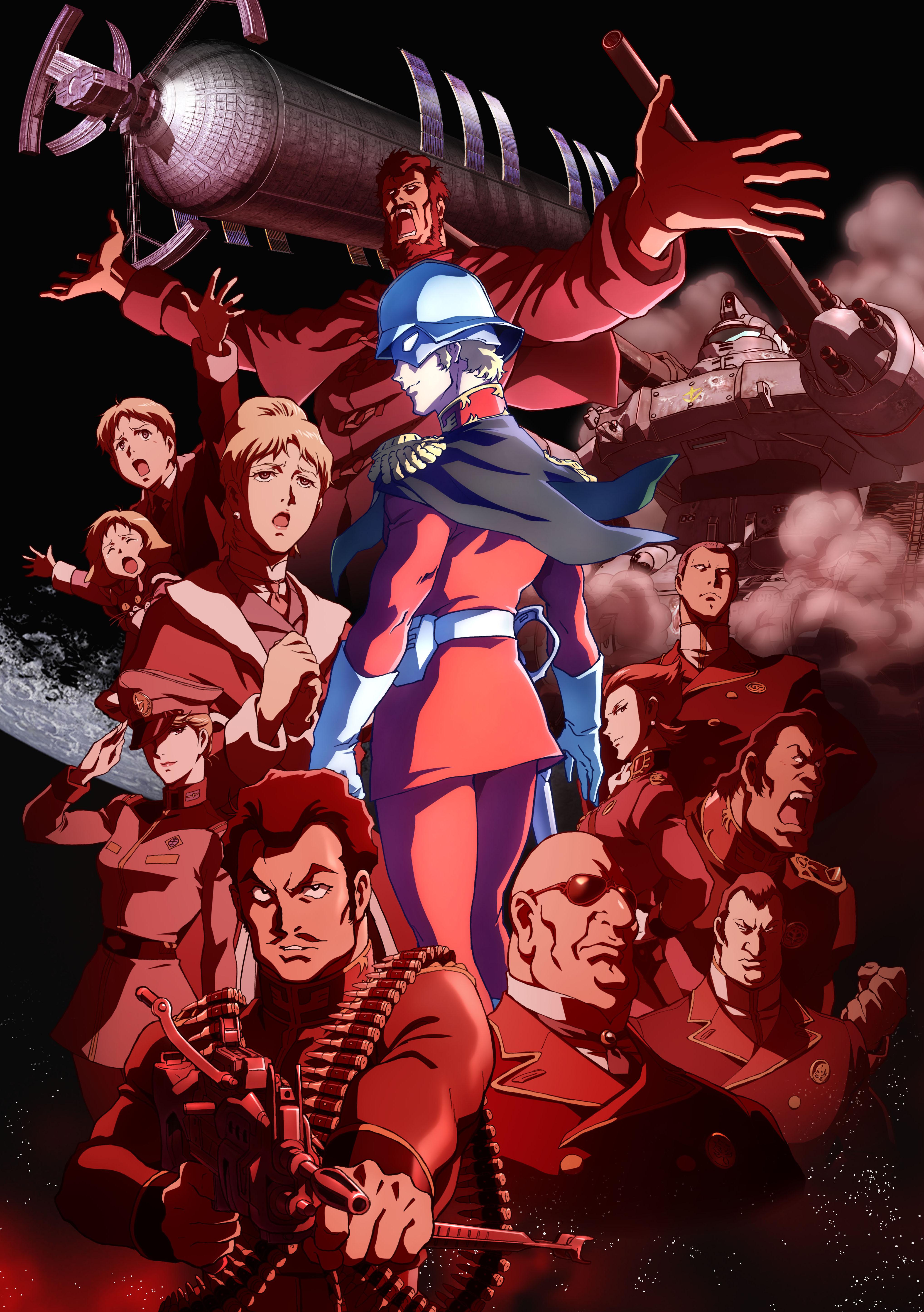 機動戦士ガンダム THE ORIGIN Ⅰ 青い瞳のキャスバル