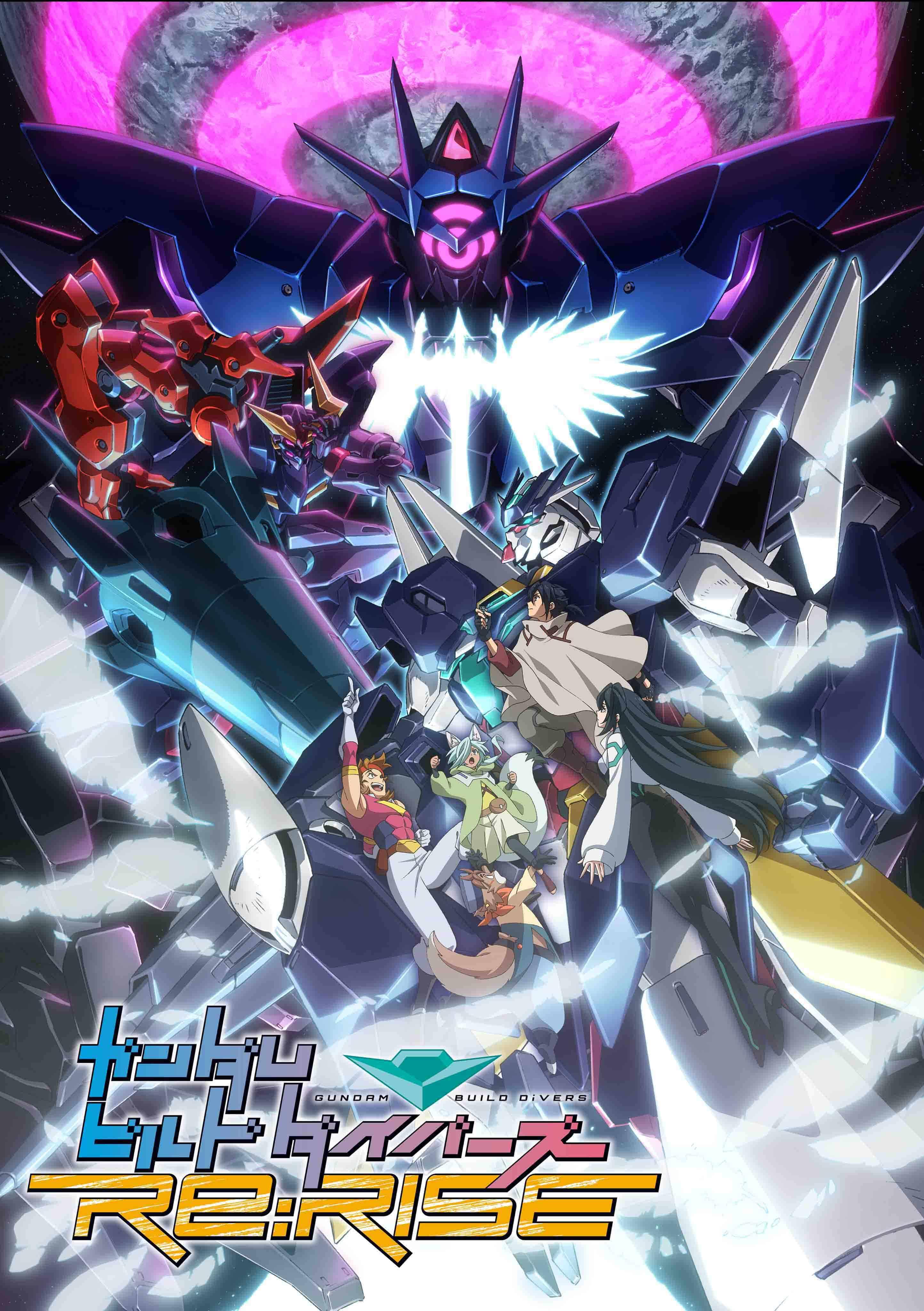 『ガンダムビルドダイバーズRe:RISE』2nd Season
